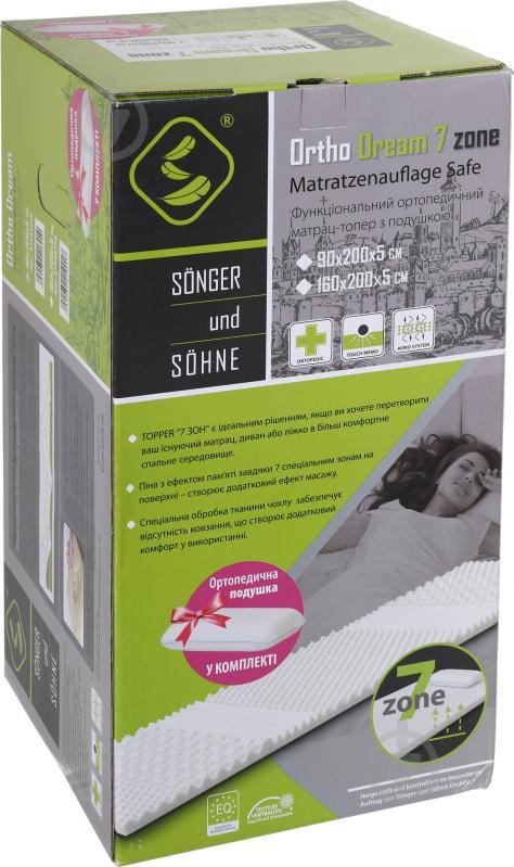 Набор топпер 90x200 см + подушка Ortho Dream 7 zone Songer und Sohne 90x200 см - фото 1