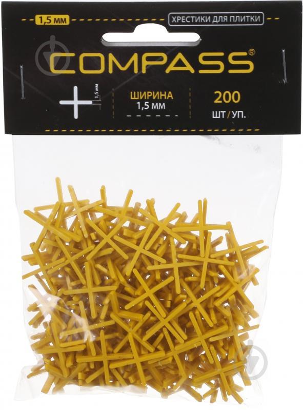 Хрестики дистанційні Compass 1.5 мм 200 шт./уп - фото 1