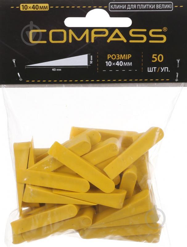 Клини для плитки Compass 40 мм 50 шт./уп - фото 1