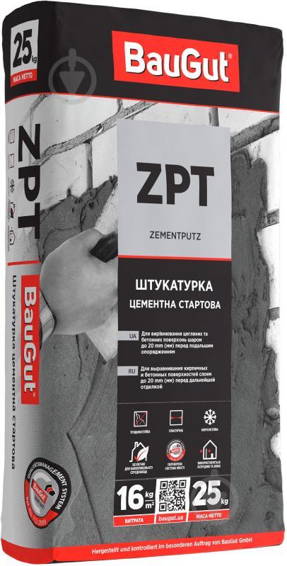 Штукатурка BauGut ZPT 25 кг