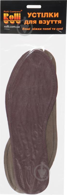 Устілки для взуття шкіра замш Роллі розмір 42-43 коричневий - фото 3 4f1ecec52bbf5