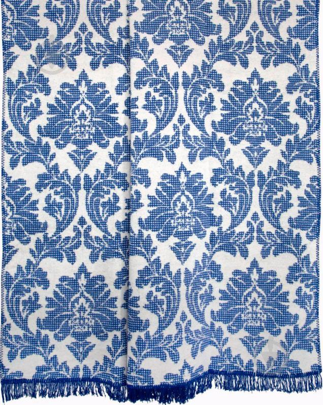 Плед Siena 150x200 см блакитний Arya - фото 1