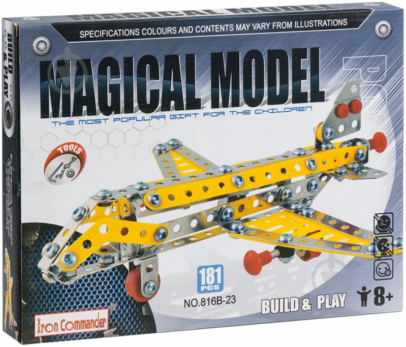 Конструктор Magical Model Build and play C872592 - фото 1
