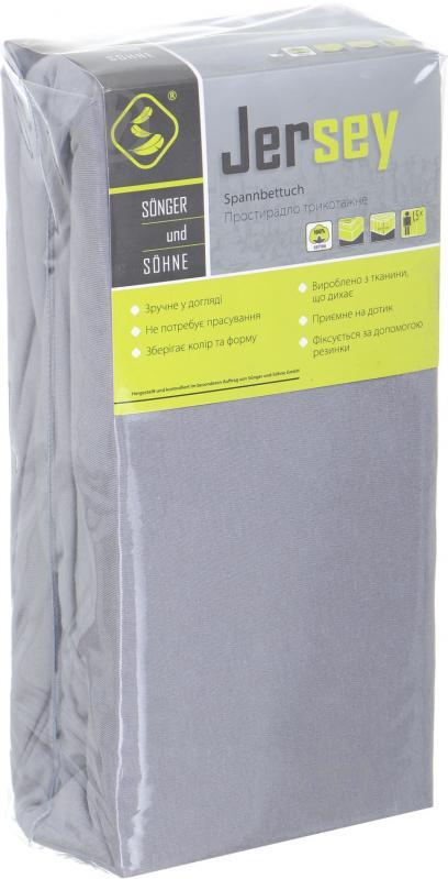 Простынь трикотажная 160x200 см серый Songer und Sohne - фото 3