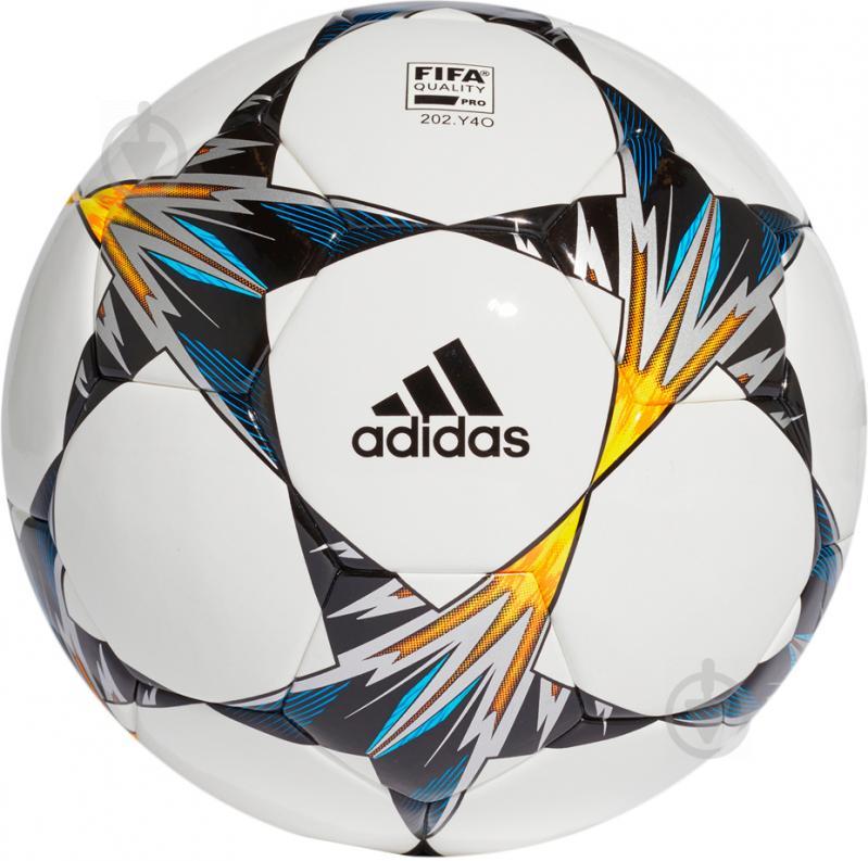 Футбольный мяч Adidas CF1205 р. 5 Finale Kiev Comp CF1205 - фото 1