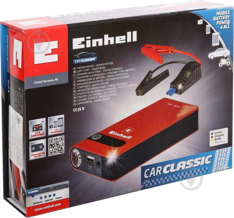Мобильное пускозарядное устройство Einhell CC-JS 8 - фото 8