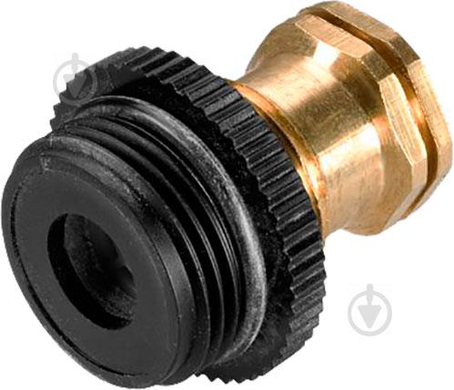 Клапан дренажный Gardena 2760-37