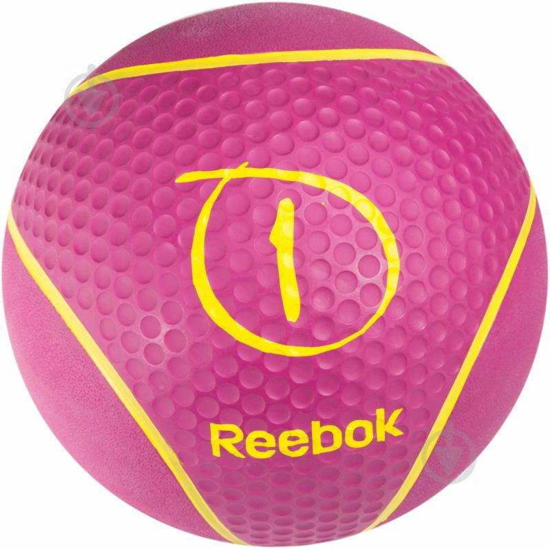 Медбол Reebok d23 RAB-40121MG - фото 1
