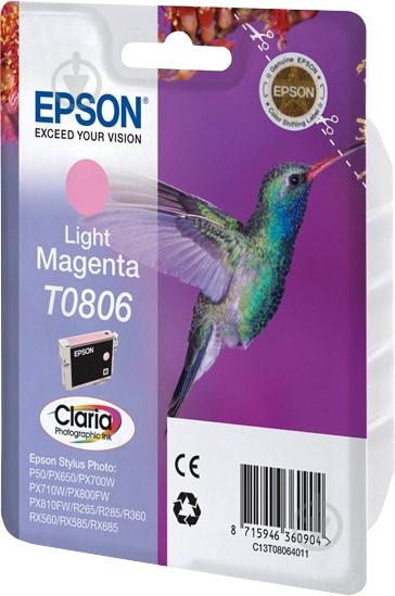 Картридж Epson  T0806 Light Magenta new C13T08064011 світло-пурпуровий C13T08064011 - фото 1
