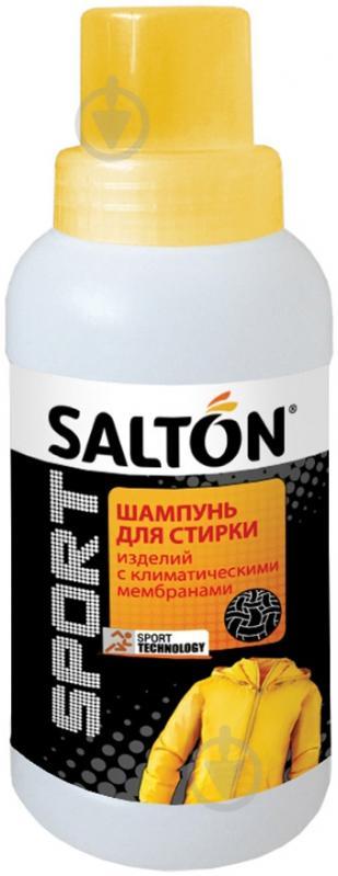 Рідкий засіб універсал SALTON для виробів із кліматичними мембранами 0,25 л - фото 1
