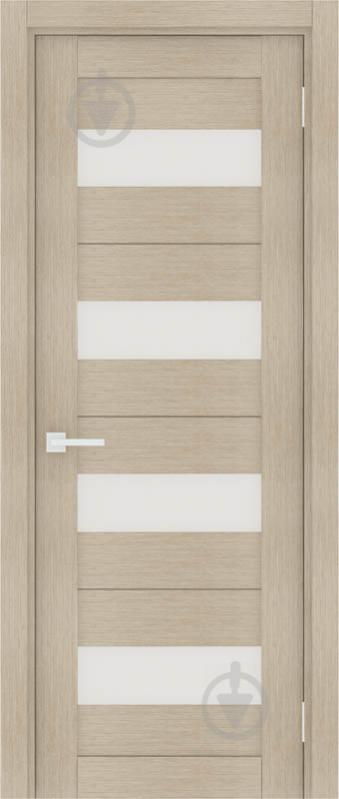 Дверне полотно Інтер'єрні двері Порта-23 3D Magic Fog 800 мм капучино - фото 1