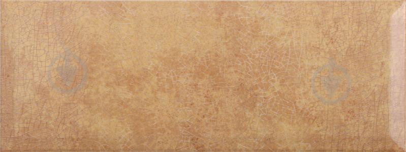 Плитка InterCerama Europe бежева темна 127 022 15x40 - фото 1