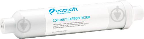 Фильтр угольный Ecosoft для фильтров обратного осмоса