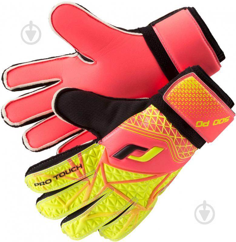 Вратарские перчатки Pro Touch Force 500 BG JR р. 8 желтый - фото 1