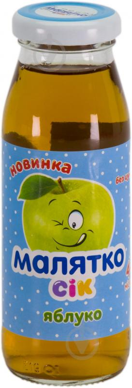 Сок Малятко Яблоко 175 мл 4820123510523 - фото 1