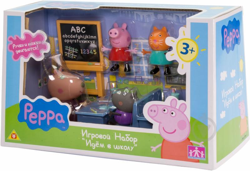 Набор Peppa Pig Идем в школу класс 5 фигурок 20827 - фото 1