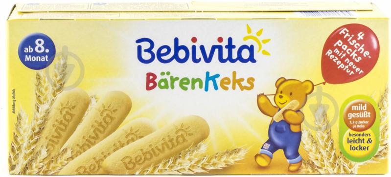 Печенье Bebivita BarenKeks 180 г 4018852015895 - фото 1