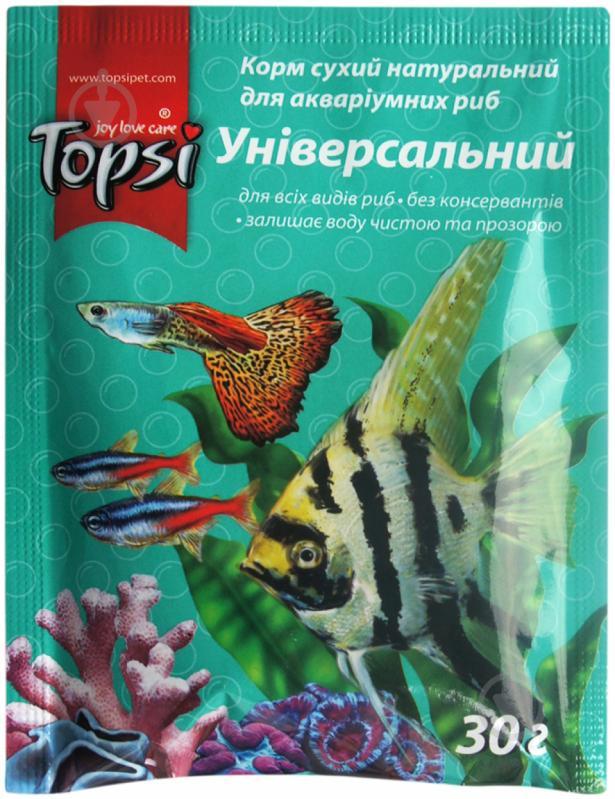 5287bdacf6c6a4 ᐉ Корм для риб в Києві купити • 2️⃣7️⃣UA Україна • Інтернет-магазин  Епіцентр 27.ua