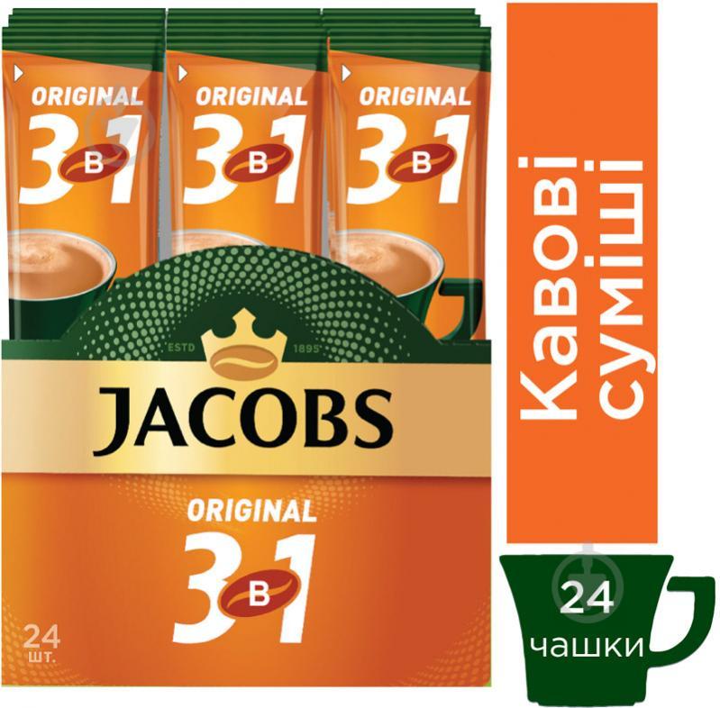 Кавовий напій Jacobs 3 в 1 Original 12 г - фото 1
