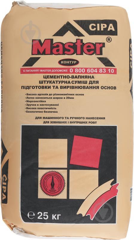 Штукатурка Master ® Контур 25 кг - фото 1