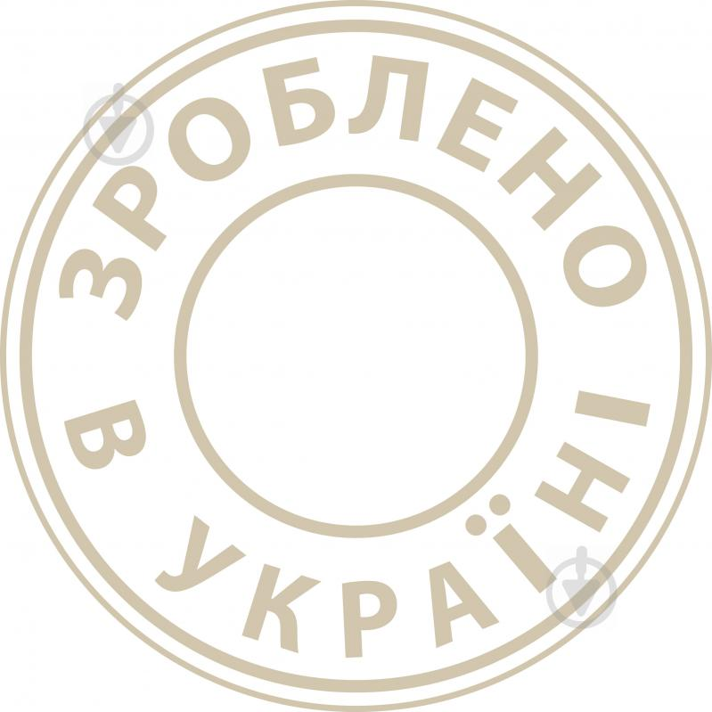 Кавовий напій Петровская Слобода Cappuccino 3 в 1 Класичний 12,5 г (8886300970234) (8886300970203) - фото 4