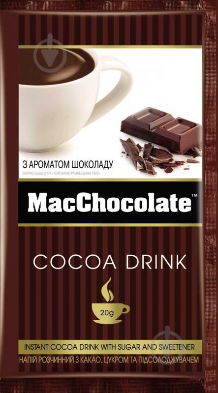 Горячий шоколад MacChocolate 20 г (8887290102001) (8887290102001) - фото 1