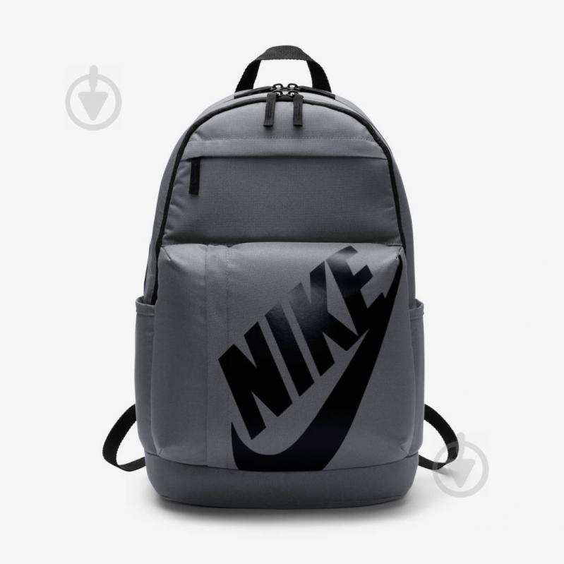 5387158b7d3b ᐉ Спортивные рюкзаки в Киеве купить • 2️⃣7️⃣UA Украина • Интернет-магазин  Эпицентр 27.ua