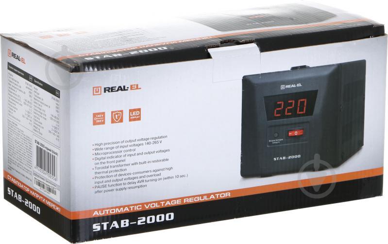 Стабілізатор напруги REAL-EL STAB-2000, black (REAL-EL) - фото 4