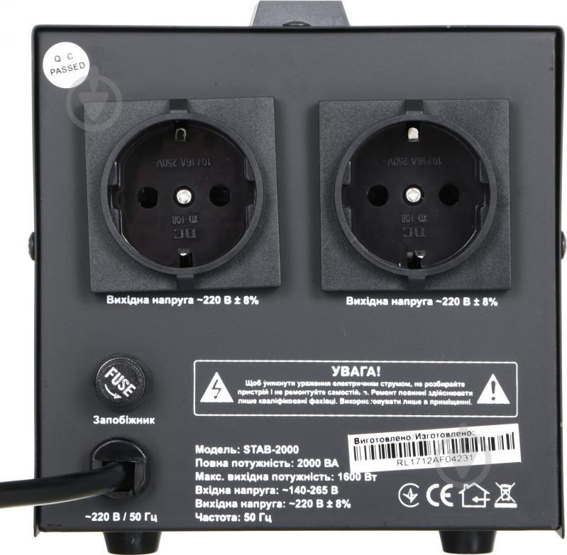 Стабілізатор напруги REAL-EL STAB-2000, black (REAL-EL) - фото 3