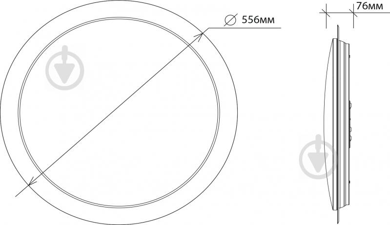 Светильник светодиодный Estares Saturn A03 с пультом ДУ 70 Вт белый 3000-6500 К - фото 5
