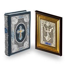 Православні подарунки та сувеніри