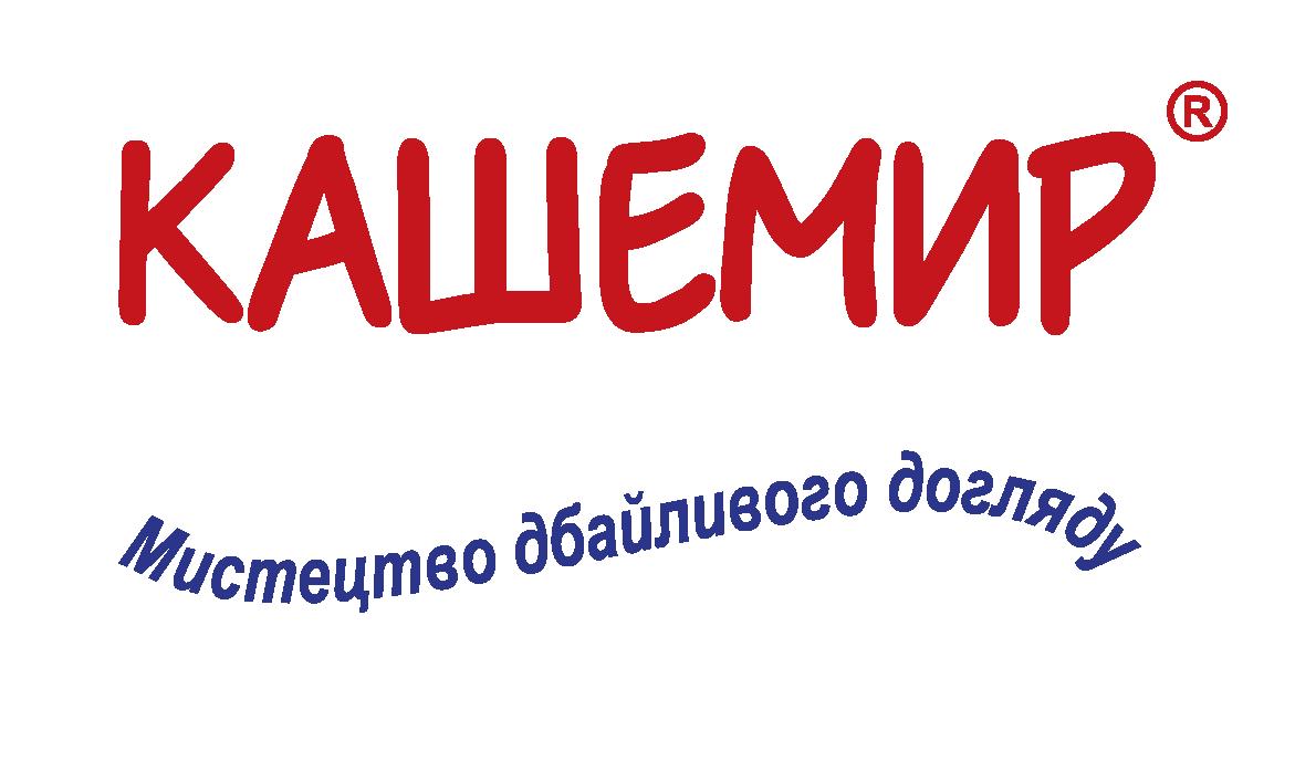 Кашемир