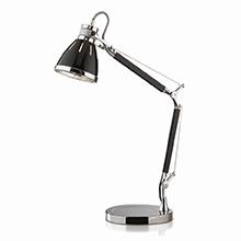 Офісні настільні лампи