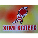 Химекспрес