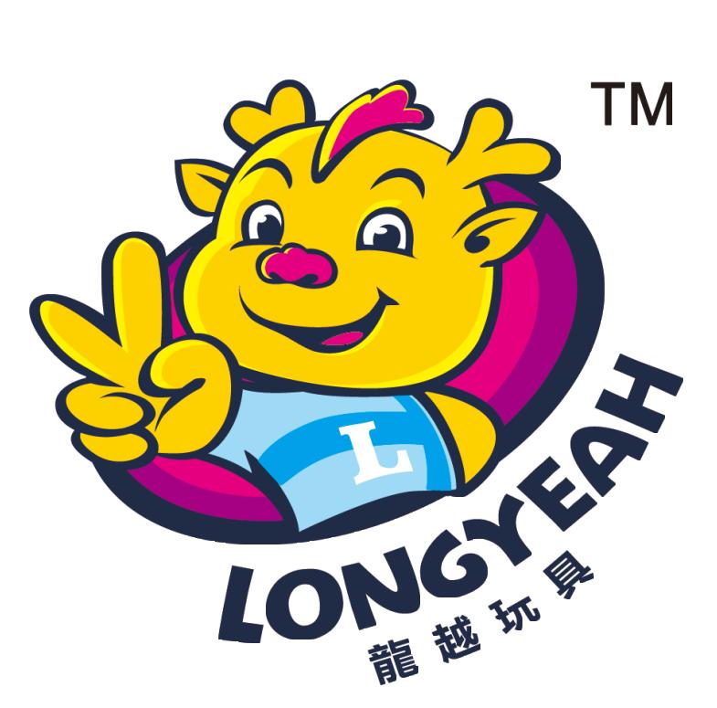 LongYeah