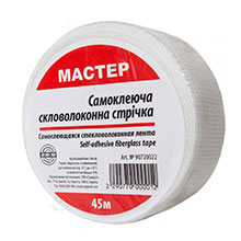 Серп'янка