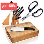 Кухонні ножі та набори