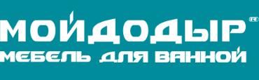 Мойдодир