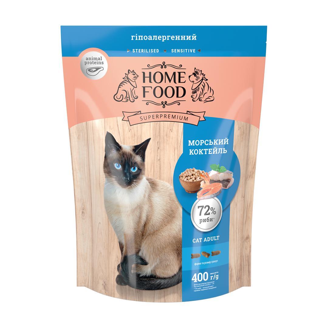 Корм сухий гіпоалергенний HOME FOOD Морський коктейль для дорослих котів 400 г