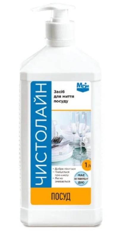 Засіб для ручного миття посуду МДМ Чистолайн 1 л (733407736)