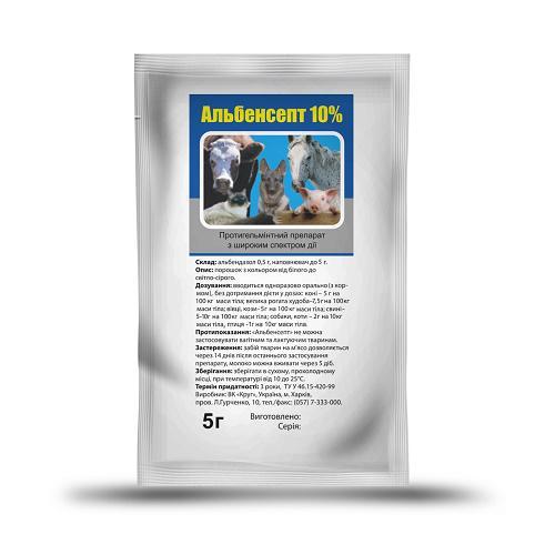 Альбенсепт10% антигельминтик для собак, котів, с/г тварин і птахів 5 г