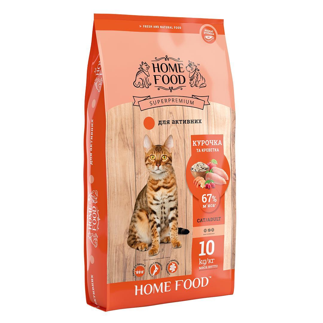 Корм HOME FOOD Курочка і креветка для активних 10 кг