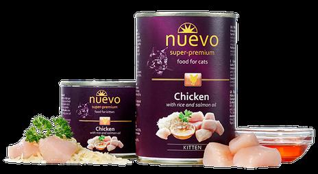 Блок консервованого корму Nuevo Kitten для кошенят з куркою та рисом 6х200 г