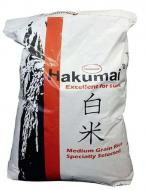 Рис шліфований Hakymai Преміум 22,68 кг