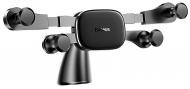 Автомобільний тримач BASEUS на панель Horizontal Screen Gravity Vehicle-mounted Чорний