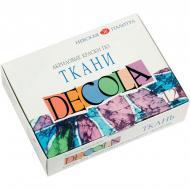 Акрилові фарби по тканині Decola 12 шт. 20 мл (4607010589417)