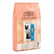 Корм HOME FOOD для дорослих котів гіпоалергенний Морський коктейль 3 кг