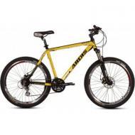 """Велосипед Ardis Helios 26"""" рама-19"""" Al Yellow (0120)"""