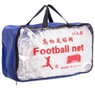 Сітка для футбольних воріт 2 шт Zelart 7,3x2,4x1,5 м (C-5004)