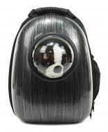 Рюкзак переноска сумка для тварин CosmoPet (1025)